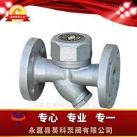 CS49H型(Y型)热动力式蒸汽疏水阀
