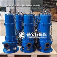 CP150-2H潜水排污泵415V出口用
