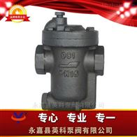 CS15H、ER105型钟型浮子(倒吊桶)式蒸汽疏水阀