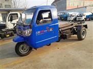 环卫垃圾车厂家 小型三轮勾臂式垃圾车价格 垃圾转运车
