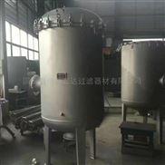 工业油水分离器厂家