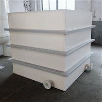 江苏厂家长期制作PP槽储存槽清洗槽工业池