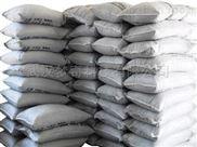 锅炉除垢剂武汉优质供应商