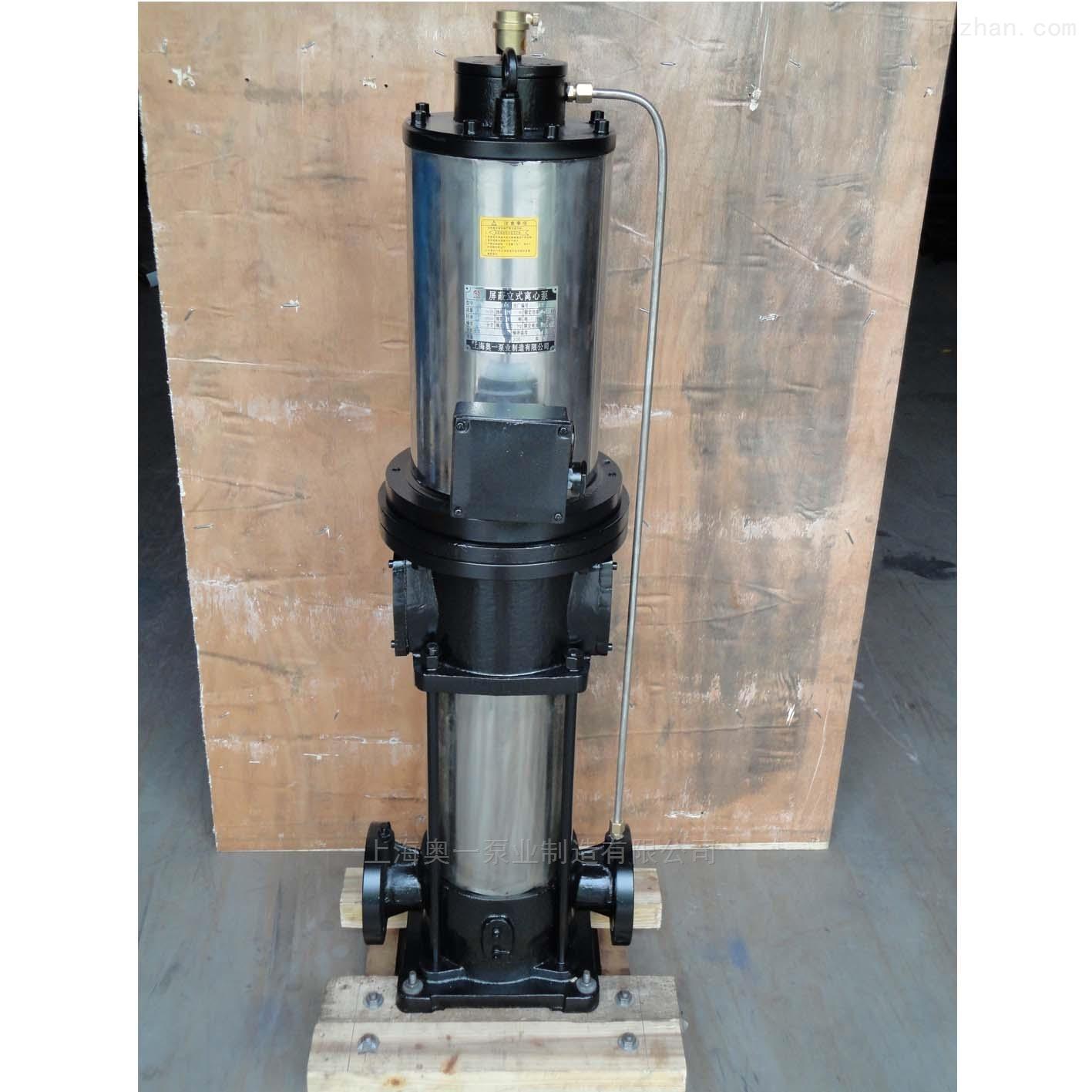 GDL管道式多级泵
