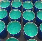 001厂家批发环氧耐高温脱硫塔玻璃鳞片胶泥