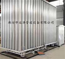 LNG天然气气化器_CNG汽化器价格