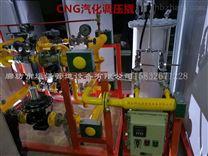 气化器|液化气气化炉|燃气调压器|汽化器
