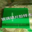 001可承揽防腐工程乙烯基玻璃鳞片胶泥环保施工
