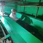 005玻璃鳞片胶泥高温胶泥防腐涂料质量保证