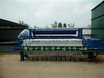 石材废水板框压滤机
