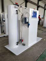 定做加工電解法二氧化氯發生器
