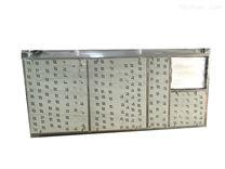 石家庄微波木材干燥机节能环保不变形KH-8
