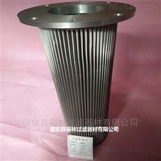 NRLX-80轧钢机粗过滤冲洗滤芯厂家