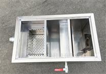 食堂不锈钢油水分离器