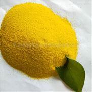 pac安康市聚氯化鋁絮凝劑9助凝劑混凝劑