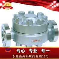 HRF3、CS69Y-160I法兰高温高压圆盘式疏水阀