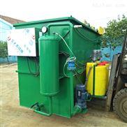 印染废水处理设备厂家直销
