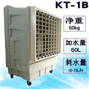 移动式冷气机 蒸发式冷风机降温面积100平方