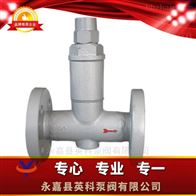 CS44F型液体膨胀式蒸汽疏水阀
