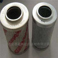 0330R10BN/HCHYDAC贺德克液压油滤芯