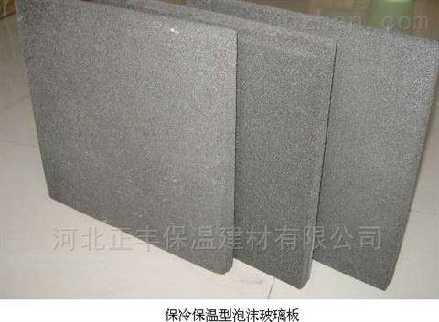 A级防火泡沫玻璃保温板大型流水生产