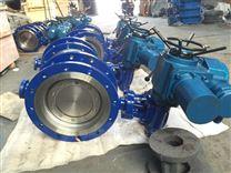 MD941H电动矿用铸钢蝶阀
