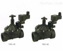 二位二通塑料防腐電磁閥YSC-20 25 40 50
