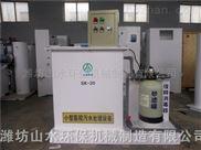广东汕头SK-YLWS废水处理设备厂家直销