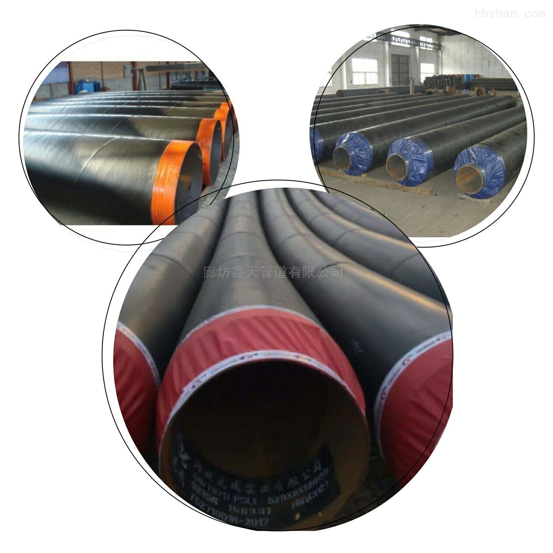 聚氨酯保温管规格鑫天公司