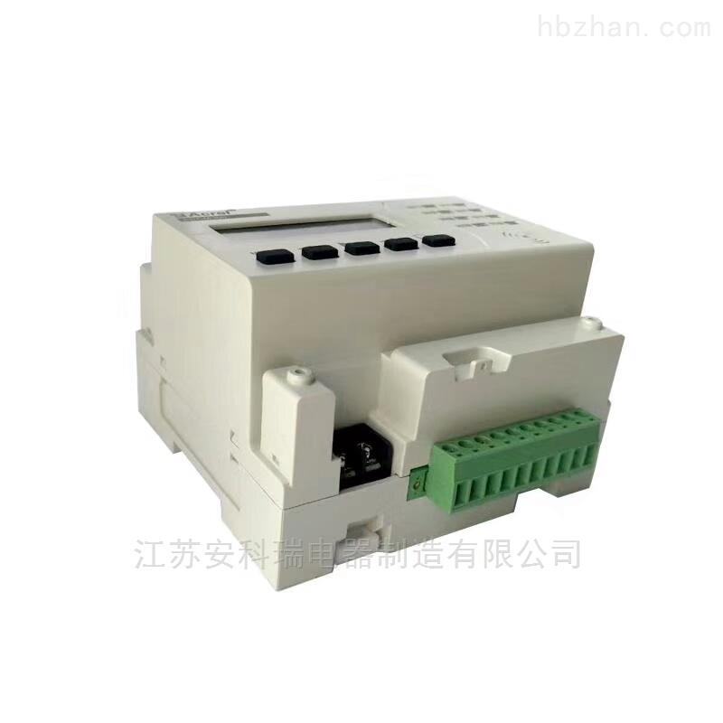 智慧用电在线监控装置(GPRS无线通讯一体)