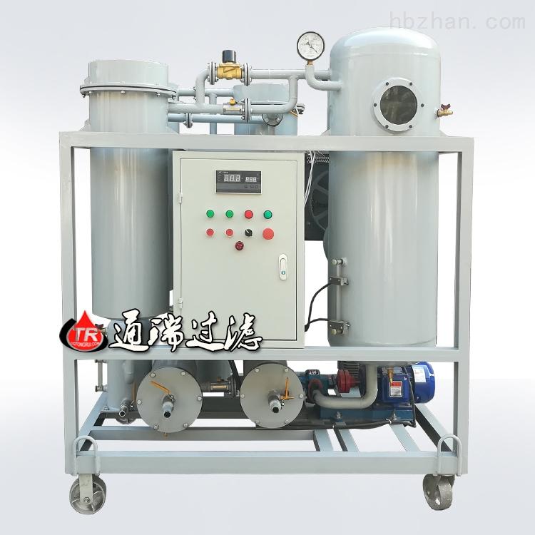 重庆通瑞ZJC-10汽轮机透平油专用真空滤油机