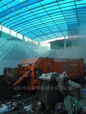 垃圾雾化除臭设备