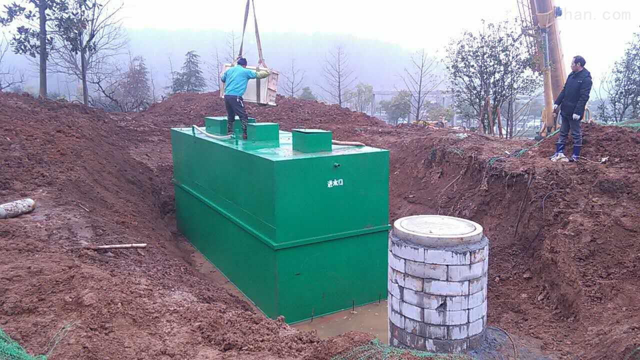 湖州地埋式污shui处理设备安zhuangshuoming