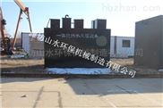 广西贵港屠宰场污水处理设备设计原则