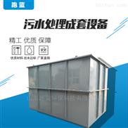 屠宰污水排放标准/小型屠宰废水处理设备pl