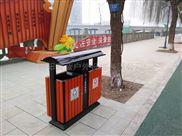 户外垃圾筒 公园小区果皮箱市政环卫垃圾箱钢木分类垃圾桶