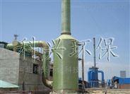 河北厂家多管脱硫除尘器供应