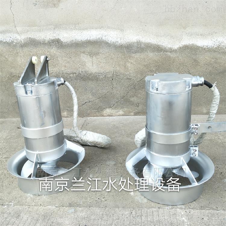 MA1.5/6-260冲压式潜水搅拌机安装示意图