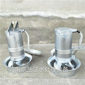 MA1.5污水潜水搅拌器安装指导方法