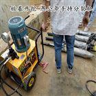 YGF昭通市房屋建设土石方开挖静态劈石机施工效率快