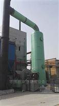 砖厂专用脱硫塔