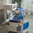 天水L450型全自动封切收缩包装机高速高效