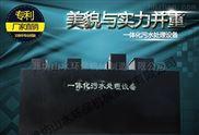河南漯河医院污水处理设备在线咨询