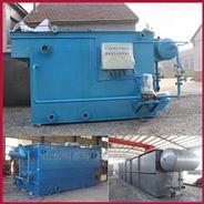 超级溶气气浮机污水处理设备