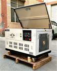 YOMO-30GTQ静音30千瓦汽油发电机价格多少