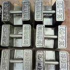 遂宁市25kg铸铁砝码用于电梯校验