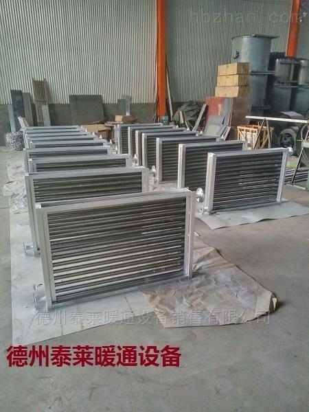 空气加热器SRL5X5/2烘干换热器SRL5X5/3