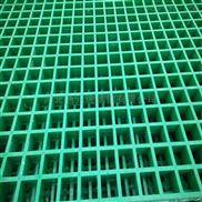 洗車房玻璃鋼格柵地溝蓋板廠家-通元