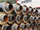 预制防腐漆钢套钢蒸汽保温管武汉市厂家