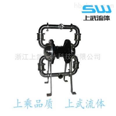QBW型卫生食品级隔膜泵